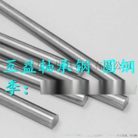 供应G20CrNiMo渗碳轴承钢圆钢
