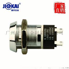 2801 19MM电源锁  电梯锁美容仪器开关