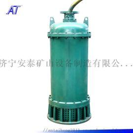 安立泰泵业矿用潜水排沙泵厂家地址