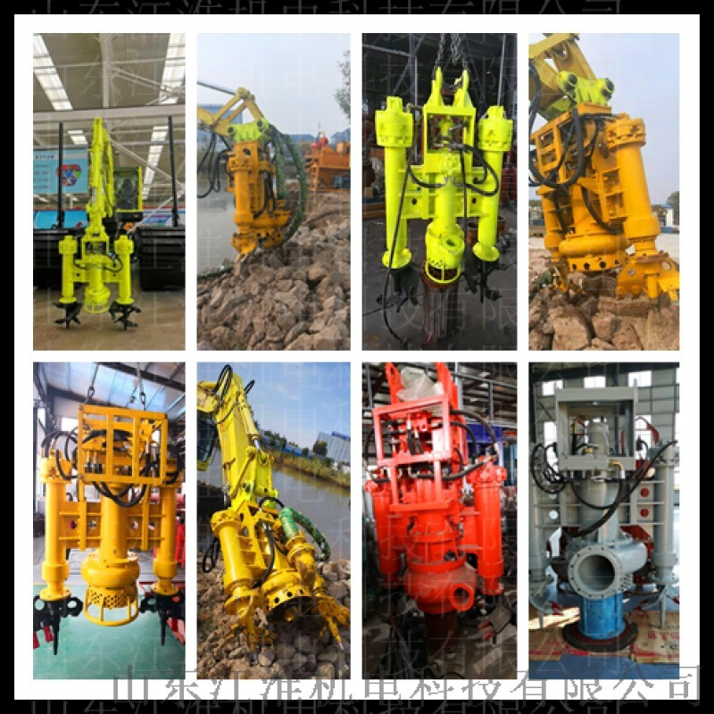 搅拌渣浆泵-挖机耐磨抽沙泵-液压绞吸泵