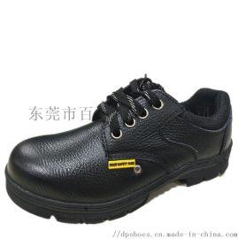 索力特重工型耐高温劳保鞋