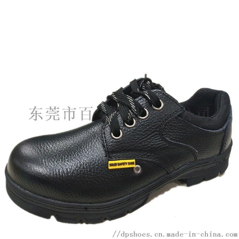 索力特重工型耐高溫勞保鞋