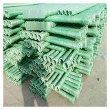 排污管管道玻璃鋼保溫環保管道