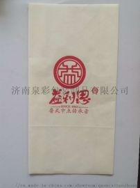 防油食品包装纸袋