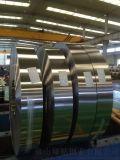 供应430不锈钢卷板
