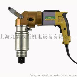 美国GNOEU电动扭矩扳手汽车厂  品牌DEMAWTLSX九歆