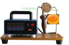 蛋糕烙印机,食品糕点烫印机