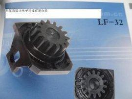 LF-32 阻尼齿轮