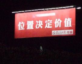 江苏太阳能广告牌照明