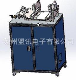 精密/数控/液压/简易/数显/剪板折弯机 镍片折弯机 小型不锈钢