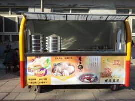 【冬季致富设备】多功能美食车 电动三轮早餐车 厂家定做小吃车