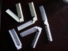 厂家供应定做旅游折叠梳子,免费提供样品,部分款式有库存 修改
