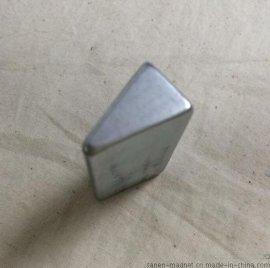 三角形磁铁、三角形强磁/异形磁铁加工