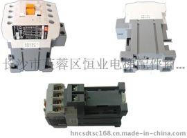 LG中间继电器 GMR-4M 交流线圈 接触器式