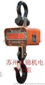 长沙5t吊秤,OCS-5T直视电子吊秤