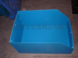 东莞正美塑料中空板直销防静电塑料中空板周转箱物美价廉可定做