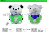 多功能故事机儿童电子玩具宝宝学讲故事音乐盒 三字经 会讲故事的玩具小熊