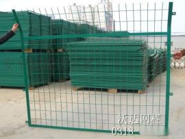 河道扁铁护栏 水库铁丝网 水库隔离网