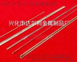 江苏达尔利316不锈钢三角丝