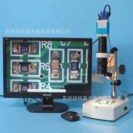 XDC-10C-530HS型CCD视频显微镜 电子放大镜厂家 带透反射光源