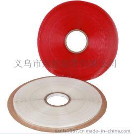 廠家供應5毫米寬高壓專用自粘袋封口膠
