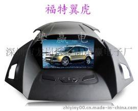 福特翼虎/翼博/福睿斯 专用安卓系统DVD车载GPS导航仪 厂家直销