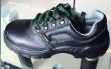 K901保護足趾 防靜電安全鞋