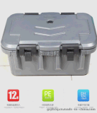 GL-T31L 佳冷31升食品保溫箱
