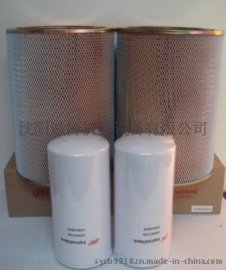 英格索兰空压机配件油过滤器、空气滤芯、油气分离器