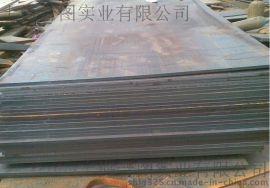09MNNDR压力容器板上海