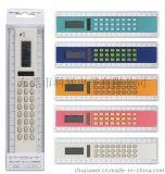厂供新奇特直尺计算器 太阳能计算器 八位数显 测量长度的时候还可以计算数字 满足日常四则运算