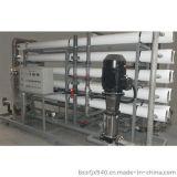 36噸反滲透純水設備主機