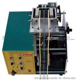 自动带式电阻剥纸带成型机/二极管剥编带成型机-立式 DJ-306G