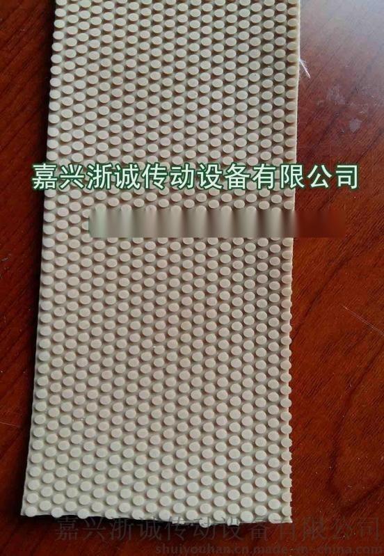 圓柱狀粒麪包輥帶 粒面橡膠帶