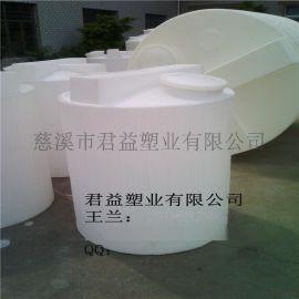化工搅拌桶3吨厂家直销