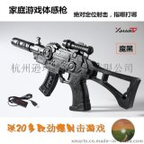 電腦電視射擊遊戲槍PC安卓雙系統遊戲手柄軍事模型
