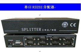 232集线器(BT-1108) 232集线器, 1进8出双向隔离 232分配器, 232共享器