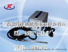 焰祥热能BDQ-12(240*145*160mm)便携式高能点火器