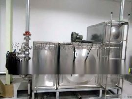 供应304不锈钢食堂隔油池|不锈钢隔油池|平进平水隔油池