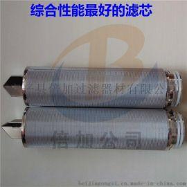 厂家专业生产过滤器滤芯 不锈钢滤芯 圆柱型滤芯 烧结网滤芯