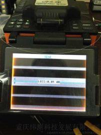 OFS-80光纤熔接机维修