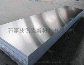 萍乡环氧树脂粘接胶生产厂家高强度粘接胶