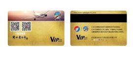 厂家直销智能磁条卡/会员磁条卡/PVC磁条卡制作
