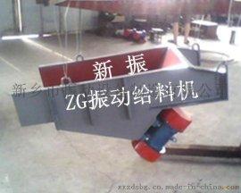 新振牌ZG-80电机振动给料机