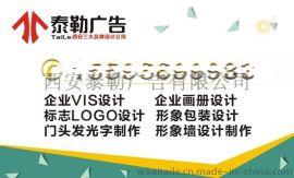 西安北郊南郊高新工业招商画册设计印刷丨西安logo优化