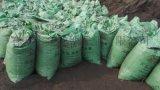陕西生物菌肥价格-金沃地牌含量高价格实惠 放心肥业