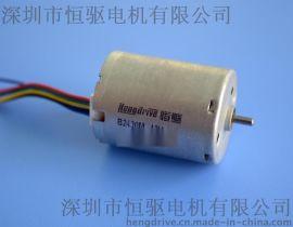 供应24MM微型无刷直流电机
