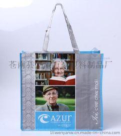 无纺布袋定做 定制手提袋环保购物袋广告折叠覆膜袋