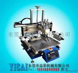 气动丝印机 气动丝网印刷机