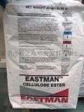 CAB 553-0.4/涂料助剂/金属油漆助剂